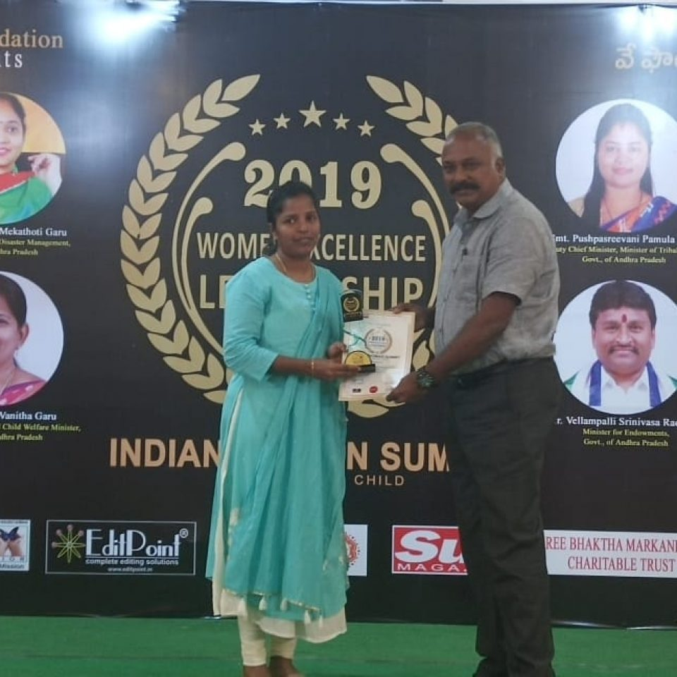 Women leadership Award -2019